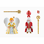 St. Nicholas and Christmas Angel  - RETIRED PRODUCT