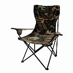 Portable Folding Chair - Camouflage