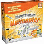 Metal Building - Helicopter