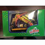 Lehmann Toy Train Flat Car with Toy Bow G Scale