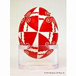 Easter Egg Lucite Ring Stand - clear